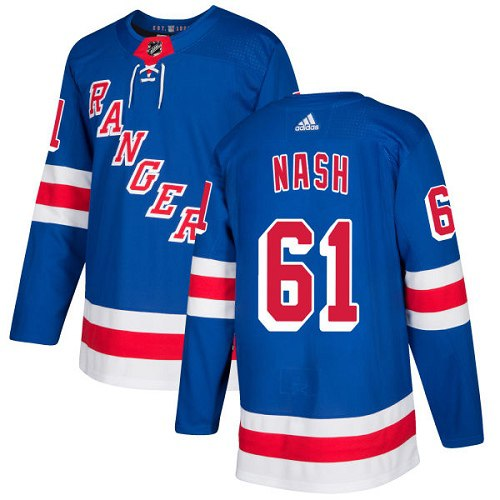 (2 ЦВЕТА) Джерси New York Rangers NASH #61